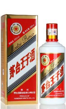 53度茅台王子酒 酱香型 500ml