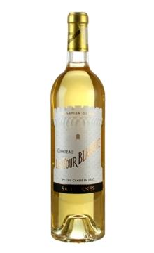 白塔城堡甜白葡萄酒2010(香港免税价)