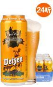 德国进口啤酒 猎人小麦白啤酒整箱500ML*24