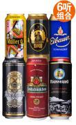 德国六大经典黑啤组合 500ML*6 保质期可见详情页