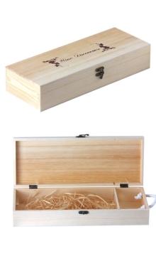 松木冰酒双盒