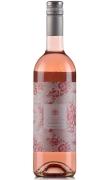 法特勒什酒庄桃红葡萄酒