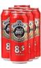 8.5°堡骏牌小麦黄啤酒(红罐)-6支装