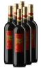 玖尊红葡萄酒(红标)-6支装