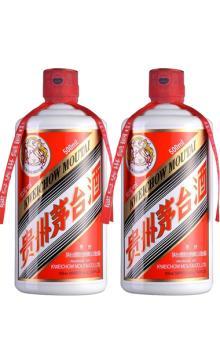 53度飞天茅台贵州白酒500ml*2双瓶装