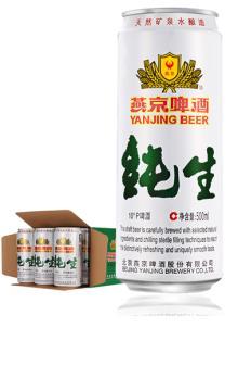 燕京啤酒 听装纯生啤酒500ml*12 听