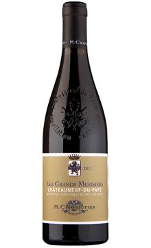 莎普蒂尔教皇新堡大樱桃干红葡萄酒