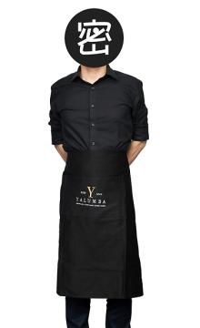 御兰堡围裙(黑色)
