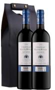 奥米莱庄园红葡萄酒双支礼盒装