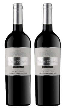 五色大陆特级珍藏赤霞珠干红葡萄酒-2支装