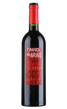 帕戈斯干红葡萄酒
