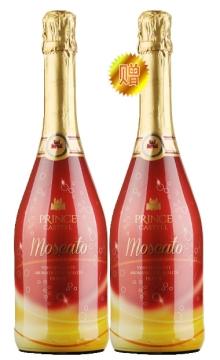 卡斯特王子莫斯卡托甜起泡酒双支装