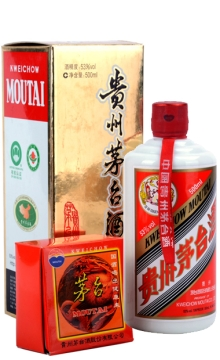 (2012年) 53°贵州茅台酒(飞天牌)500ml 陈年老酒