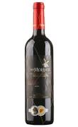 洛丽特藏干红葡萄酒(FSA)