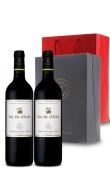 雾禾山谷红葡萄酒(拉菲罗斯柴尔德集团荣誉出品)-2支装(一体配送礼盒)