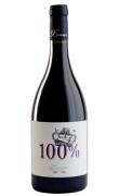 泽维尔世家百分百干红葡萄酒