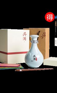 22°吴酒私家杨梅酒礼盒