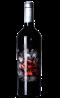 塔瑞玛干红葡萄酒