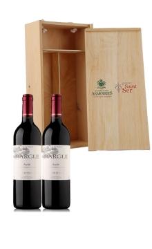 麦戈奥德干红葡萄酒双支礼盒装